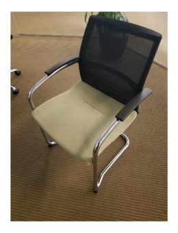 Used Knoll Mesh Back Guest Chair